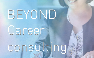 BEYOND Career consulting